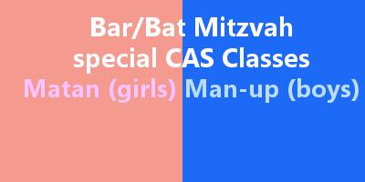 Bar/Bat Mitzvah Classes